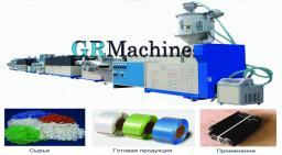 Линия для производства упаковочных лент из ПП