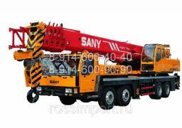 Автокран SANY QY50C