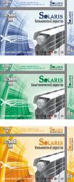 Радиаторы отопления Solaris