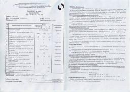 полиэтилен ПВД 10803-020 производства ПАО Уфаоргсинтез