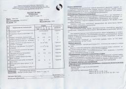 полиэтилен ПВД 15803-020 производства ПАО Уфаоргсинтез