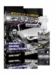 Hikari Conditioner»