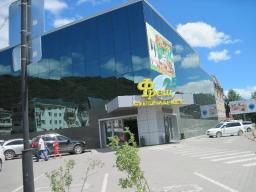 Мойка фасада в Хабаровске