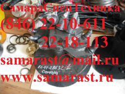 Бур конусный Б1-020406.360.00