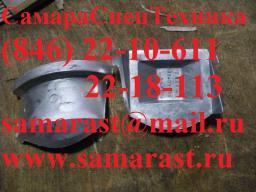 Скребок грязеочистителя БМ-302А.09.40.008