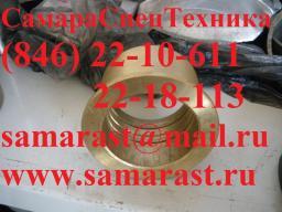 Втулка сальника БКГМ-020-00-3