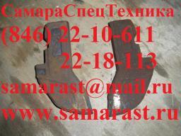 Резец РП-5 (14,5 см.)