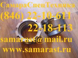 Гайка сальника БКГМ-020-00-2