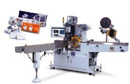 Автоматическая машина для упаковки бумажных носовых платков JZM-200Z