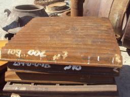 Плита дробящая СМД 109А