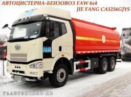 Автоцистерна-бензовоз (FAW) 6x4 26 куб
