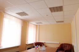 ISOFON Allegro, акустические подвесные потолочные панели