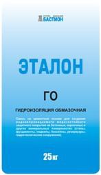 ЭТАЛОН ГО - Гидроизоляция обмазочная (мешок 25 кг)