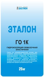 ЭТАЛОН ГО 1К - Гидроизоляция обмазочная эластичная (мешок 25 кг)