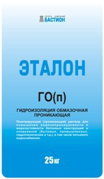 ЭТАЛОН ГО(п) - Гидроизоляция обмазочная проникающая (мешок 25 кг)
