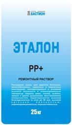 ЭТАЛОН РР+ - Ремонтный раствор (мешок 25 кг)