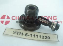 Клапан нагнетательный 463-А16с16УТН-5-1111220