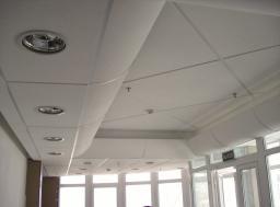 ISOFON Quartus 3D (Квартус 3Д), система акустическая потолочная
