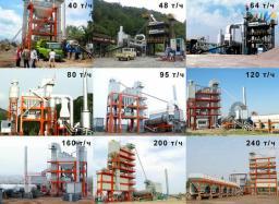 Асфальтный завод из Китая 40т/ч. Стационарный LB 500.