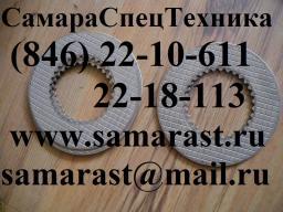Диск ведомый У2210.20Н-2-02.160