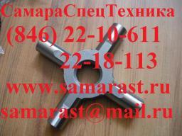 Крестовина У2210.02-03.051