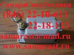 Выключатель путевой ВП 16Г-23Б-231-55У2.3