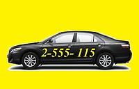 Междугороднее такси Новосибирск Юрга
