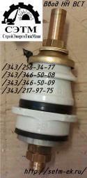 Ввод НН ( ВСТ-1/400 ) к трансформатору 250 кВА