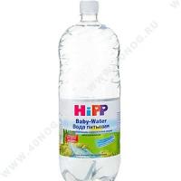 Детская питьевая вода Хипп с рождения, 1,5 л