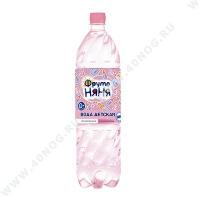 Детская питьевая вода ФрутоНяня с рождения, 1,5 л