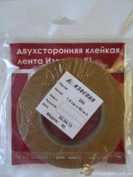 Изоспан KL двусторонний скотч для пароизоляции