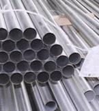 Труба бесшовная горячедеформированная из коррозионностойких сталей и сплавов