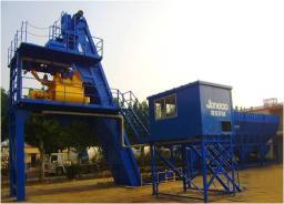 Бетонный завод по производству товарного бетона(Серия c)