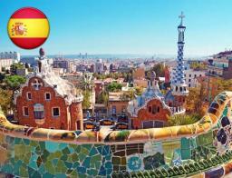 Шенгенская виза в Испанию!