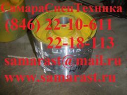 Шкив тормозной КС-4572.26.400