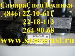 Пневмораспределитель ПР-2-3-1 24В