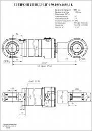 Гидроцилиндр рукояти цг-150х105х1650.11 ек-270