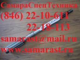 Вал 66-02.02.014А