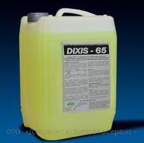 Теплоноситель DIXIS-65