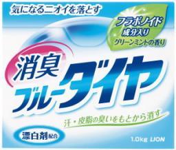 Японский стиральный порошок Lion Голубой бриллиант