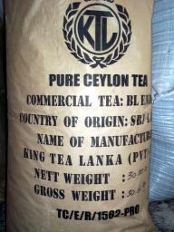 Чай черный листовой, нефасованный,оптом, Цейлон (Индия)