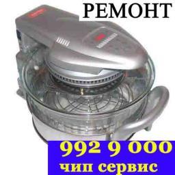 Ремонт Аэрогрилей и другой бытовой Техники в Самаре