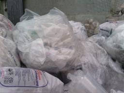 Куплю отходы пленки дорого