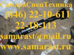 Вал карданный БМ-205Б.02.03.000