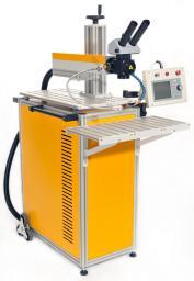 Компактная лазерная установка для сварки МУЛ-1