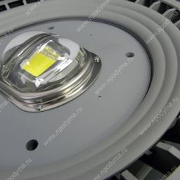 Светодиодный прожектор ДКУ-136-100/100