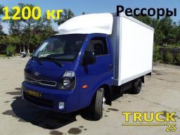 Kia Bongo III 2014г. в. Изотермический фургон 1200кг