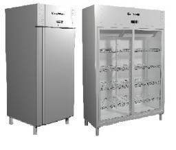 Шкафы холодильные Carbona и Полюс
