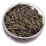 52003 Чай желтый Цзюнь Шань Инь Чжэнь