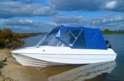 Лодка моторная Сибирь 460